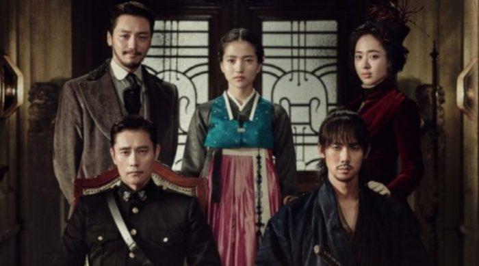 5 series coreanas en Netflix que quizás no conocías