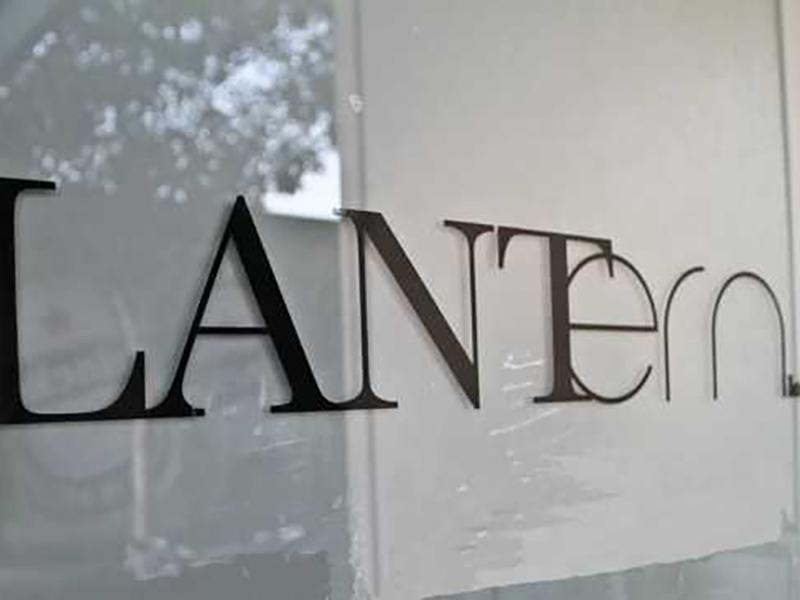 Sign | Lantern Lofts