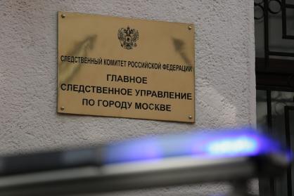 В Москве к смерти ребенка привело упавшее зеркало