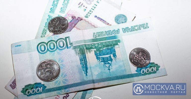 В Москве директора департамента ГУУ обвиняют во взятке почти на 4 млн рублей