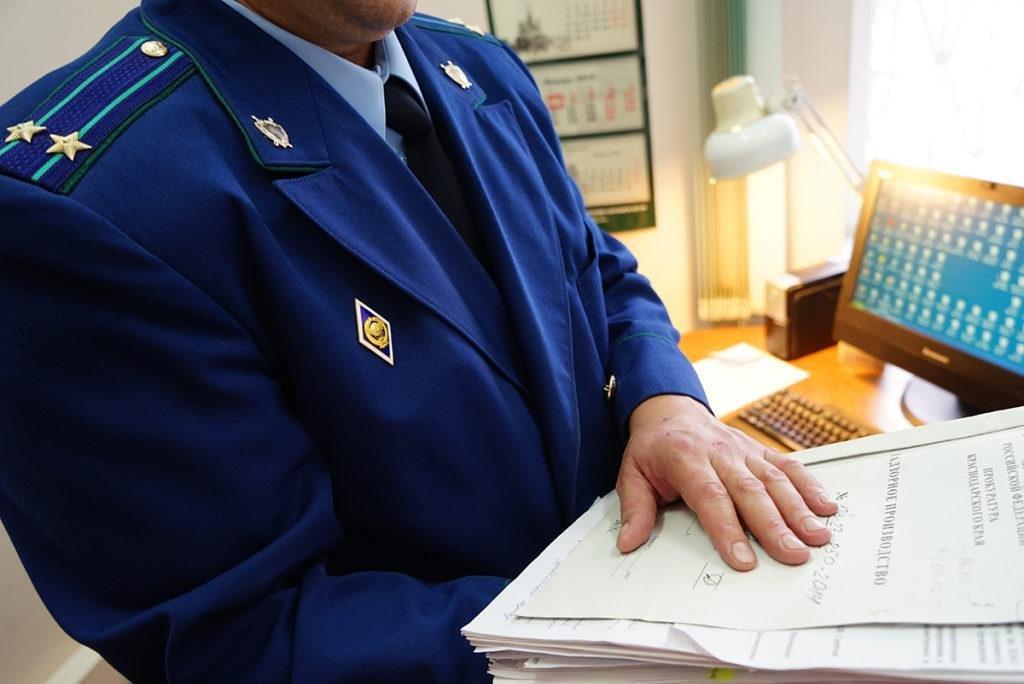 Прокуратура проверяет информацию о падении ребёнка с аттракциона в Москве