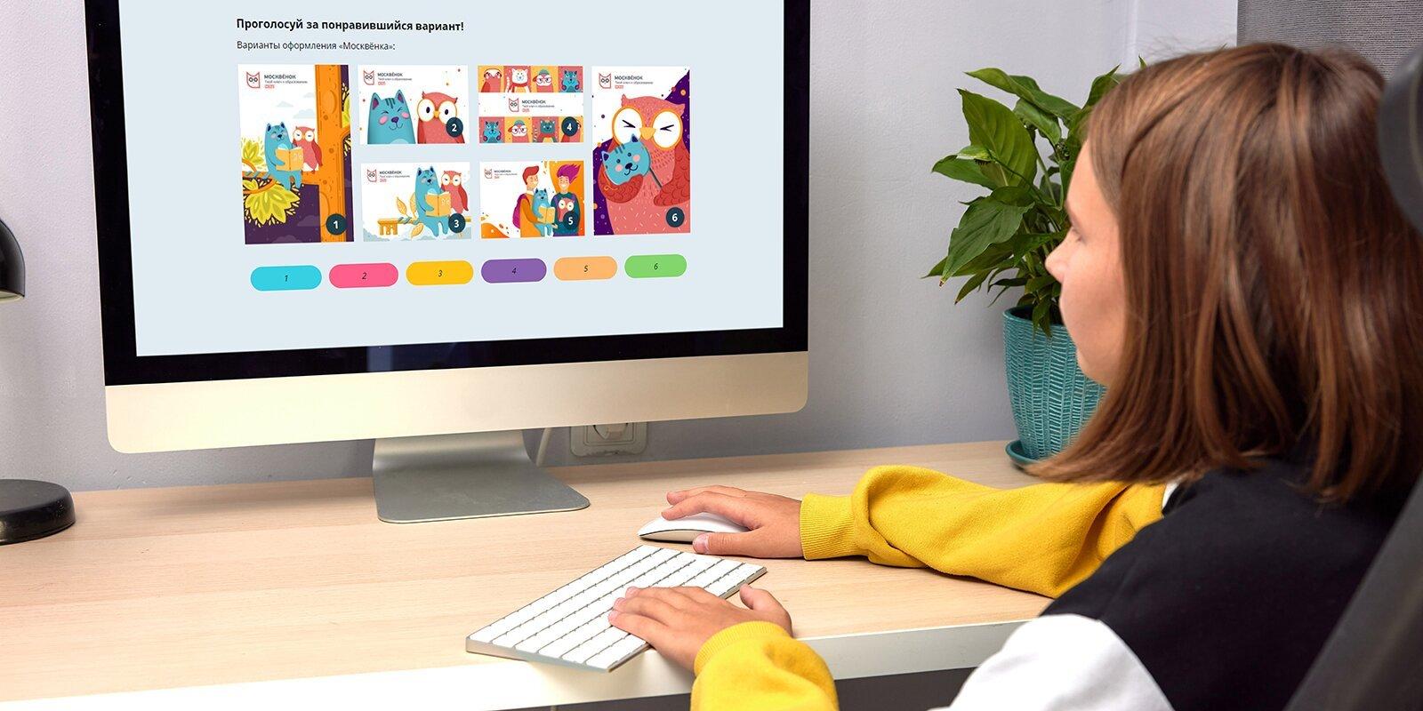 Школьники, родители и учителя смогут выбрать дизайн карты «Москвёнок»