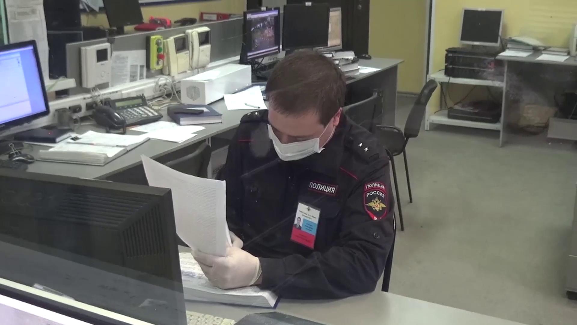 В Химках задержан подозреваемый в телефонном мошенничестве