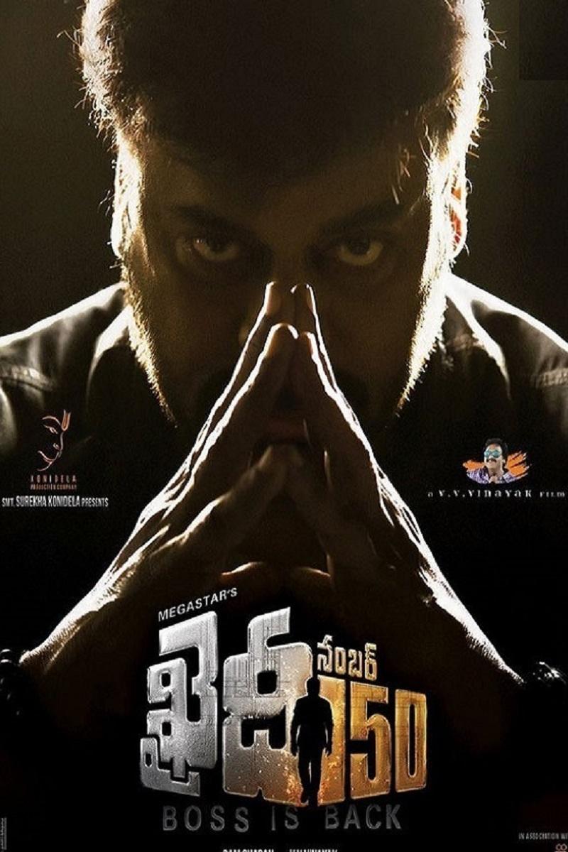 Movie: Khaidi No. 150 (Telugu)