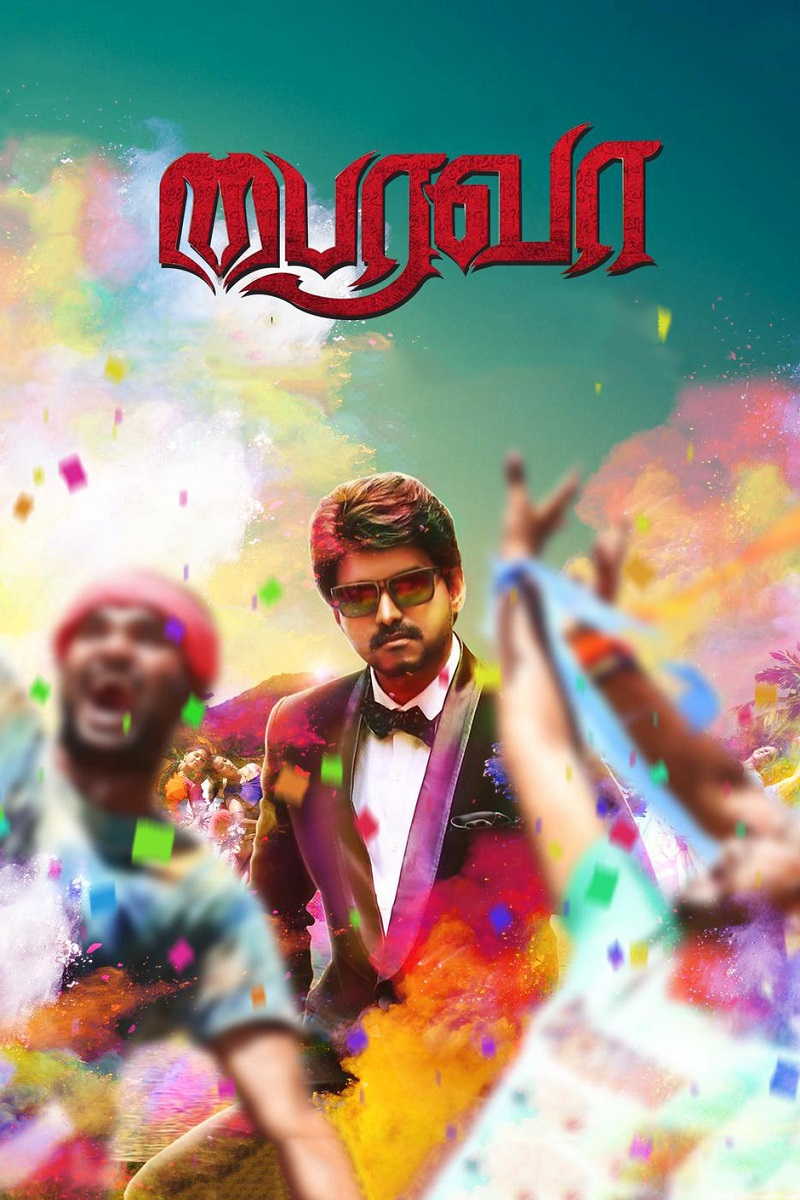 Movie: Bairavaa (Tamil)