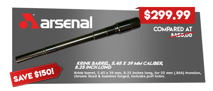Barrel, 5.45x39mm, 8.25-inch long, for 22mm (.866) trunnion, hammer forged, chrome lined, Arsenal