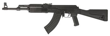 Molot VEPR FM-AK47-11