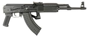 Molot FM AK47