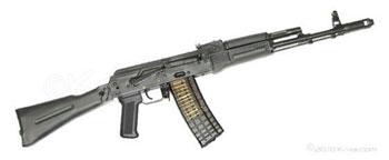 SKR-106F 5.56 Rifle