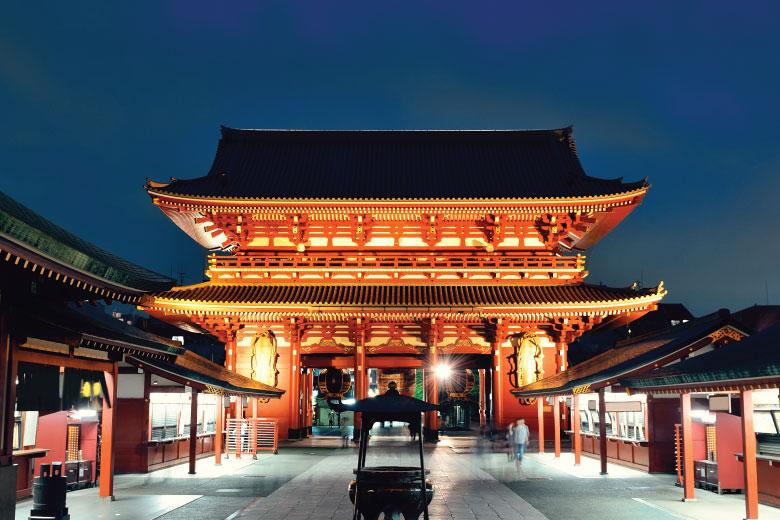 Seguro de viajero en Tokyo