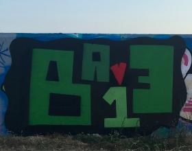 Wallspot - cho7 - Forum beach - cho7 - Barcelona - Forum beach - Graffity - Legal Walls - Letters