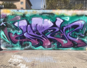 Wallspot - Des_the_writaholic - Barcelona - Drassanes - Graffity - Legal Walls -