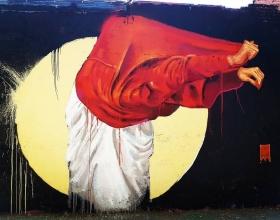Art Manumanu