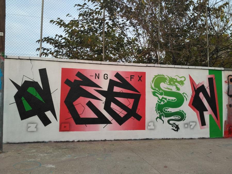 Wallspot - evalop - evalop - Projecte 02/11/2017 - Barcelona - Agricultura - Graffity - Legal Walls - Illustration - Artist - degon