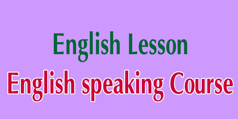 Authentic English Learning