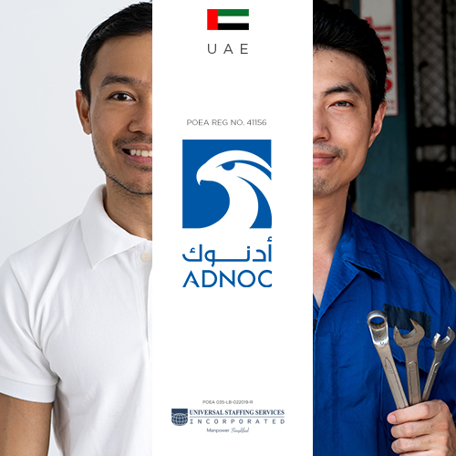 Abu Dhabi National Oil Company (ADNOC) Interviews Soon! Work with the largest company in the UAE!