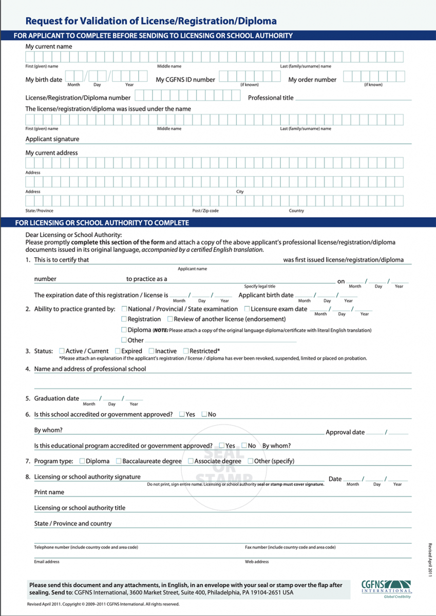 CGFNS Request for License/Registration/Diploma form