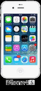 ремонт iPhone 4S Киев