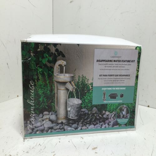 Gardenique Disappearing Water Feature Kit