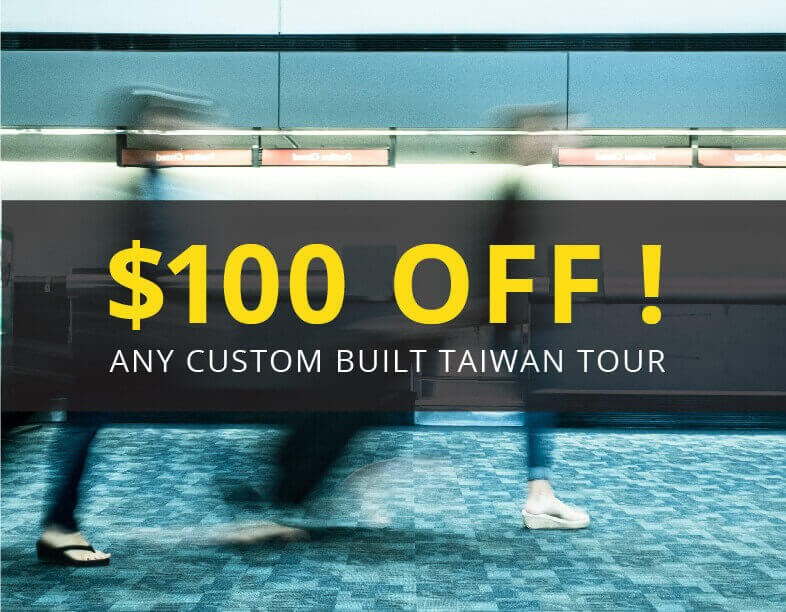 Send Your Customized Travel Inquiry and Get $100 Off