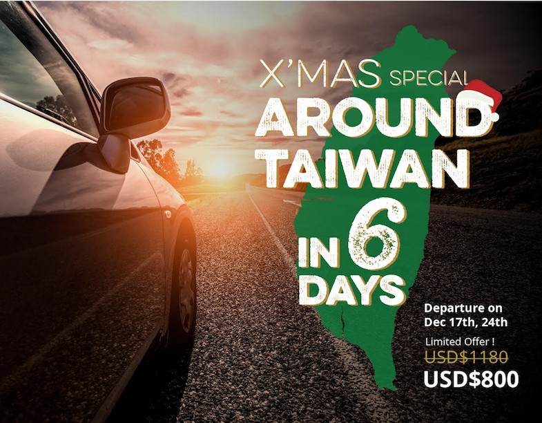 Around Taiwan in 6 Days: Christmas Special