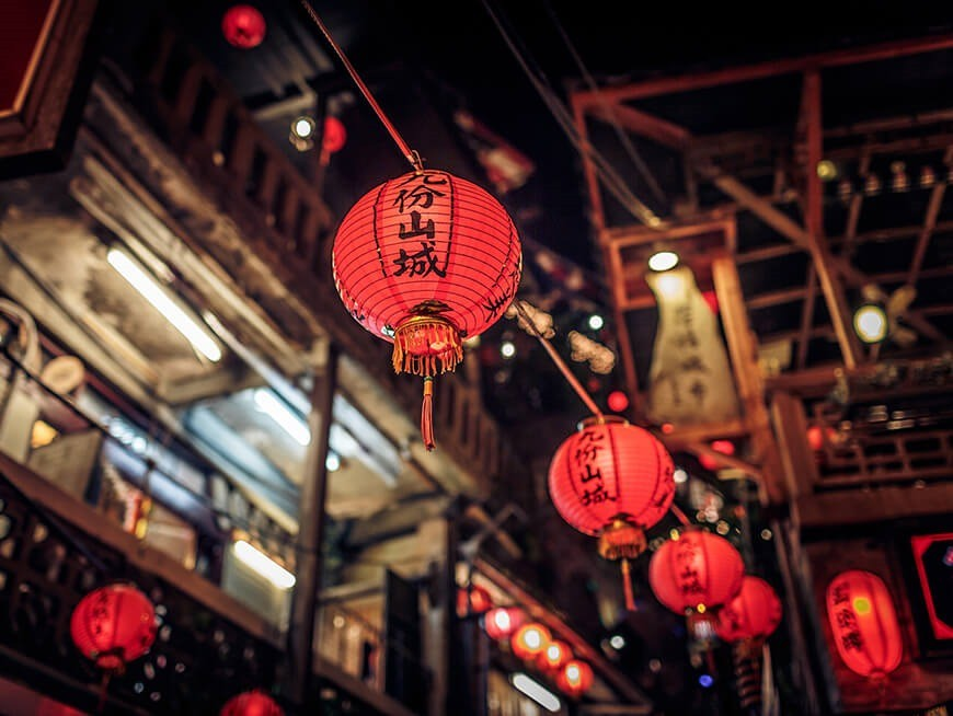 Jiufen is the inspiration for the Miyazaki classic Spirited Away.