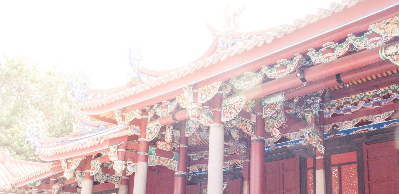 Vintage Taipei Day Tour