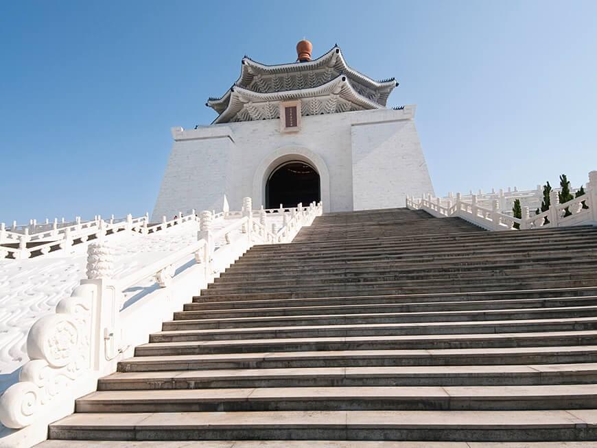 Visit Chiang Kai-shek Memorial Hall