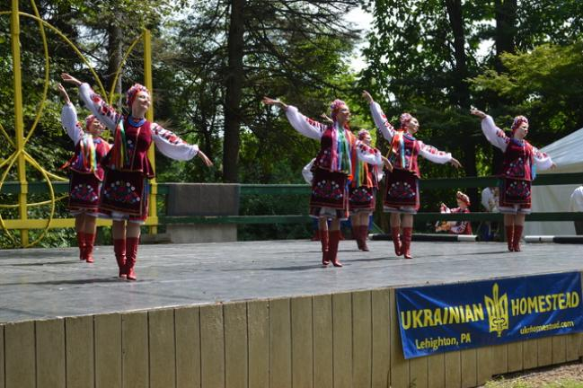 Spotlight Celebrating Ukrainian Culture Times News Online