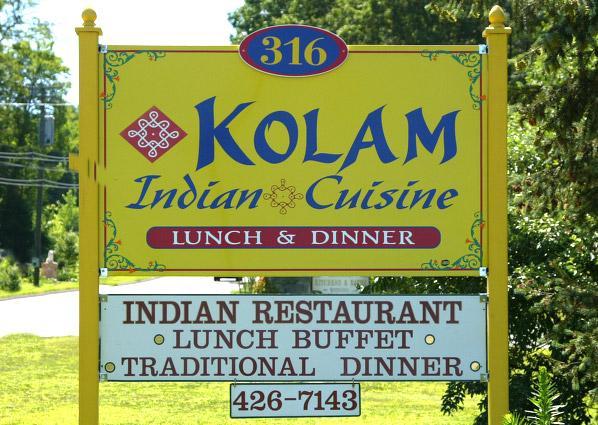 Kolam-sign-2.jpg