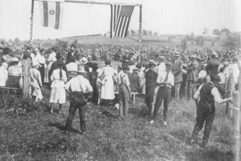 This photo shows the 1914 groundbreaking ceremony for the Adath Israel synagogue on Huntingtown Road, on property donated by Israel Nezvesky. The cornerstone was laid in 1919, and the building dedicated the following year.    …