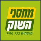 אפליקציית מועדון לקוחות מחסני השוק  -  Activinet