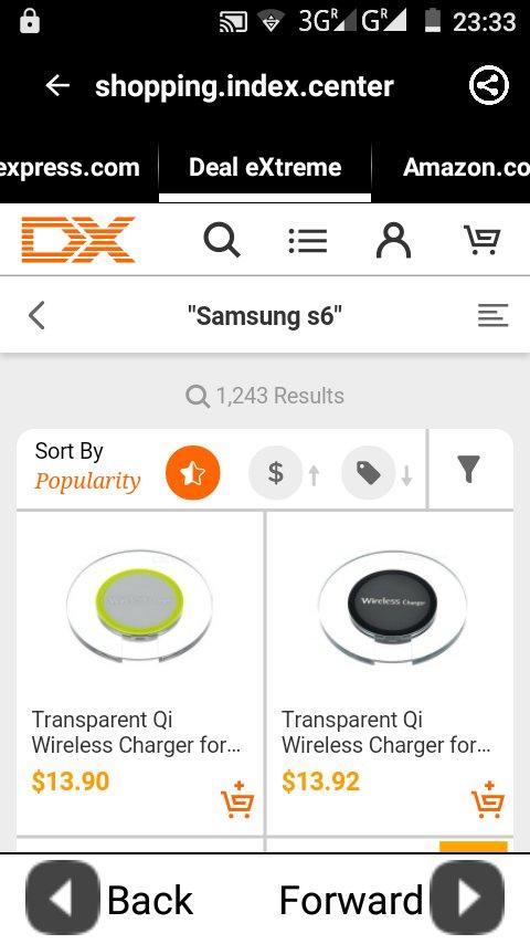 פיתוח  אנדרואיד אינדקס קניות