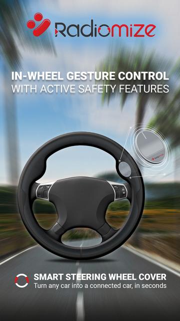 פיתוח אפליקציות לרכב