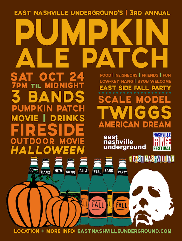 2015 Pumpkin Patch Poster