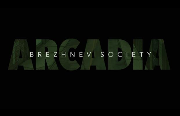Brezhenv Society-Arcadia-620