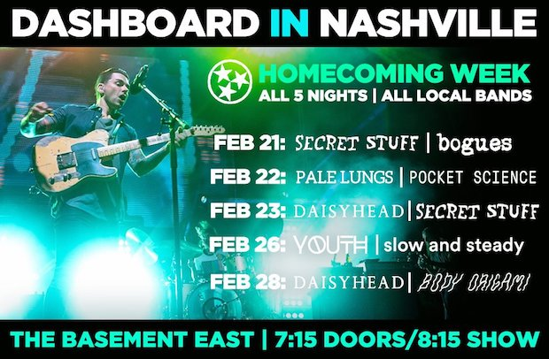 DashboardConfessional-BasementEast
