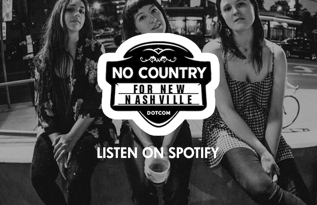 daddy-issues-ncfnn-spotify-banner