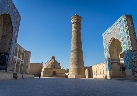 Silk Road for Kids: A Beginner's Guide to Uzbekistan
