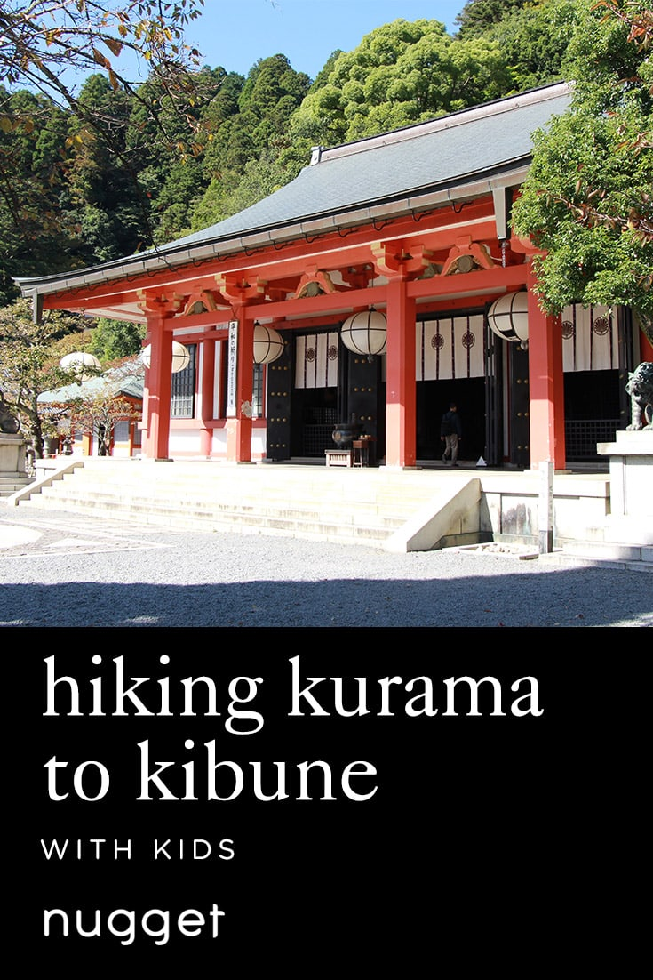 Hiking Kurama to Kibune