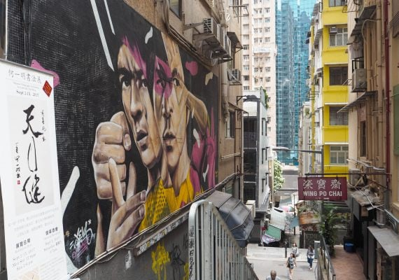 Trends and Traditions in Timeless Hong Kong