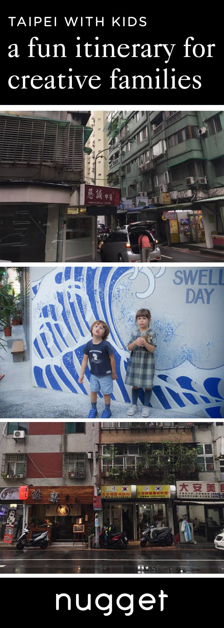 Taipei Itinerary with Kids: Huashan 1914 Creative Park and Side Streets