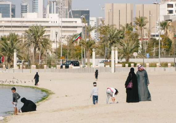 Kuwait Vacation: A Cultural Adventure With Kids