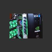 Network Teaming | NVIDIA GeForce Forums
