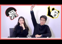 Chinese Students Explain Chinese Slang | 留學生解釋2016中國網絡流行語
