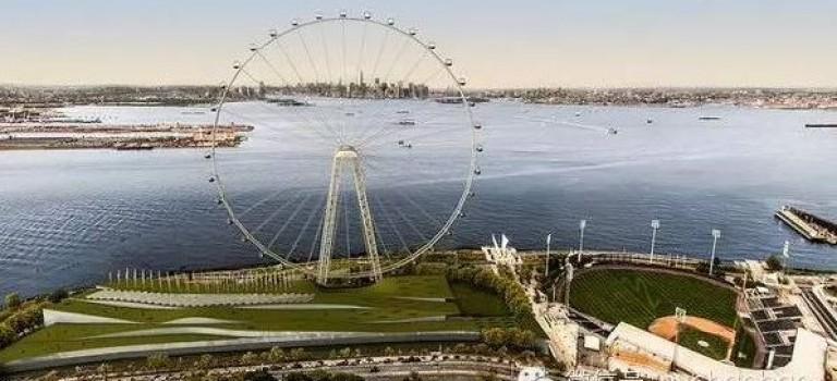 Staten Island大變身,首個沿河美食廣場、奧特萊斯都將入駐!