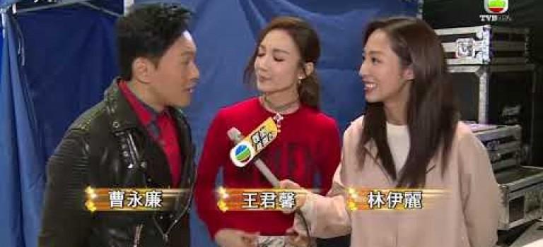 """12.26.2017 – 曹永廉 """"兄弟無隔夜仇"""""""