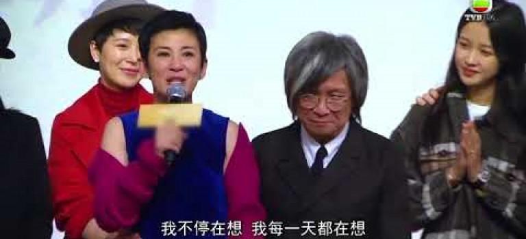 12.27.2017 – 吳君如首次執導戲劇