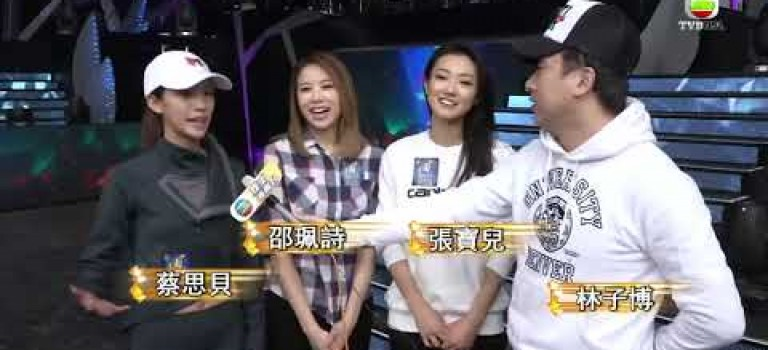 12.29.2017 – TVB五大美女為經歌總選組女團