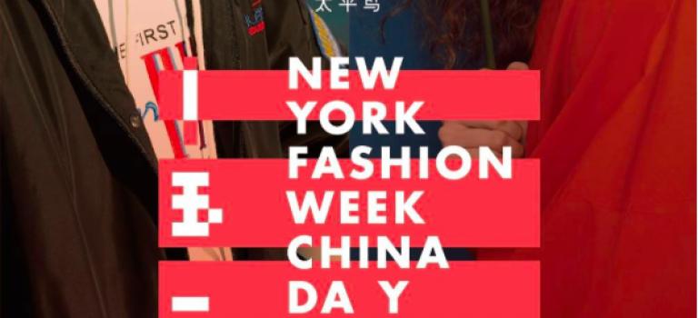 紐約時裝週中國品牌進駐!一天時代廣場廣告牆宣傳費用要XXXX!品牌覺得:便宜!